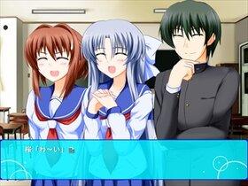 しおさいのセレナード体験版 Game Screen Shot4