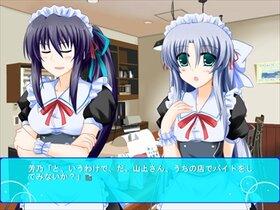 しおさいのセレナード体験版 Game Screen Shot5