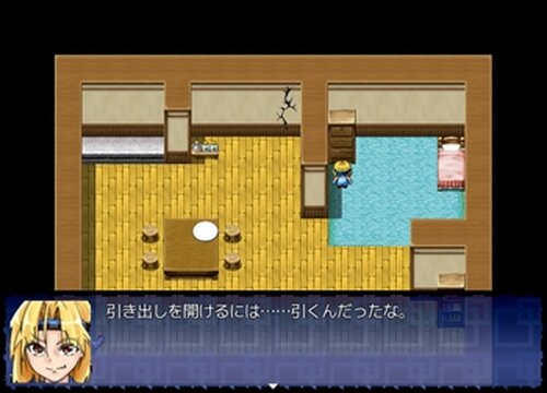 のーみそ家出中。 Game Screen Shot3