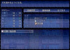 のーみそ家出中。 Game Screen Shot4