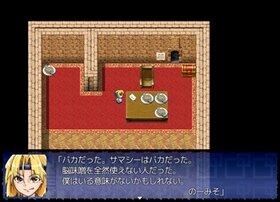 のーみそ家出中。 Game Screen Shot5