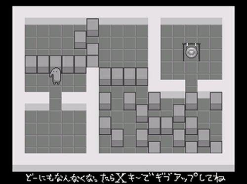 ファイナル・デッド・とんかつ Game Screen Shot3