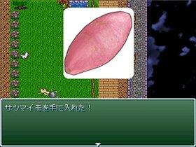 ファイナル・デッド・とんかつ Game Screen Shot5