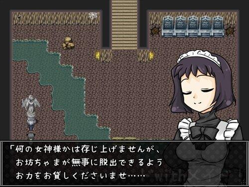 シャレードwithメイド! Game Screen Shot