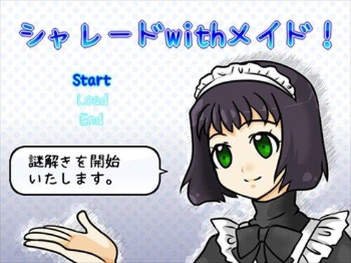 シャレードwithメイド! Game Screen Shot2