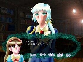 私の執事さん Game Screen Shot2