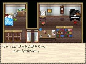 ユメノツヅキ Game Screen Shot3