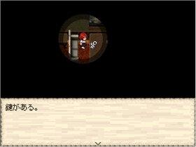 ユメノツヅキ Game Screen Shot4