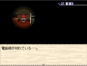 ユメノツヅキ Game Screen Shot