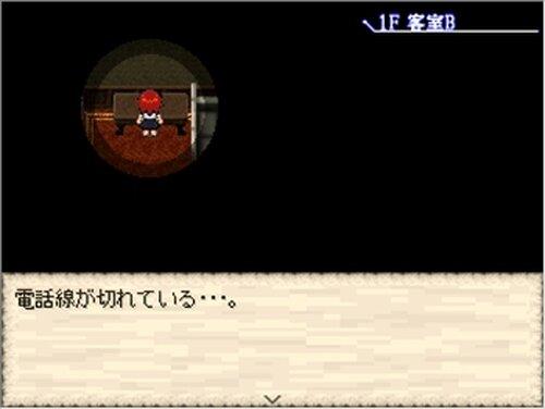 ユメノツヅキ Game Screen Shots