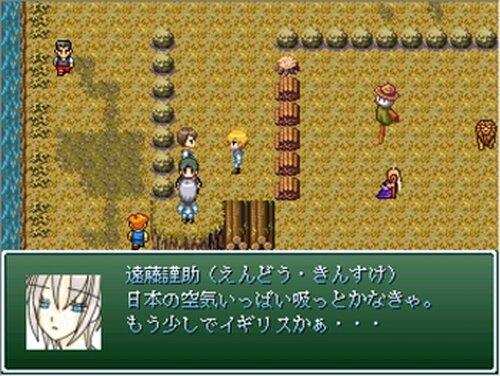 愛しい姫よ~新撰組伊東一派幻想録~ Game Screen Shot5