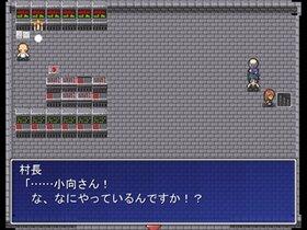 ぬばたま(旧) Game Screen Shot3