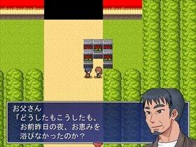 ぬばたま(旧) Game Screen Shot4