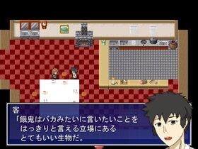 ぬばたま(旧) Game Screen Shot5