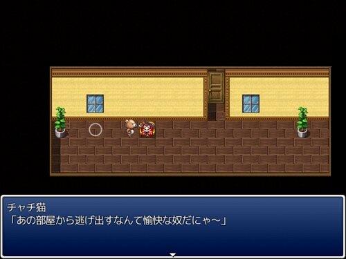 不思議な夢のリアル Ver1.01 Game Screen Shot1