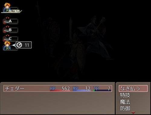 なにもみえない Game Screen Shot1