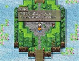 なにもみえない Game Screen Shot3