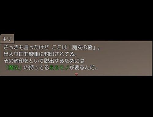 なにもみえない Game Screen Shot4