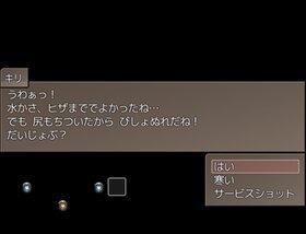 なにもみえない Game Screen Shot5
