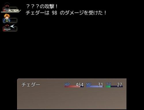 なにもみえない Game Screen Shots