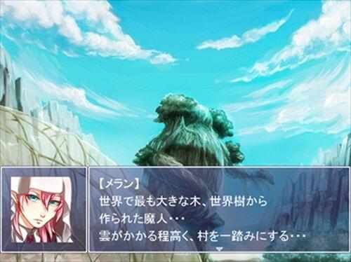 足元の国体験版 Game Screen Shot2