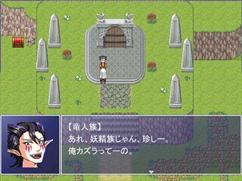 足元の国体験版 Game Screen Shot5