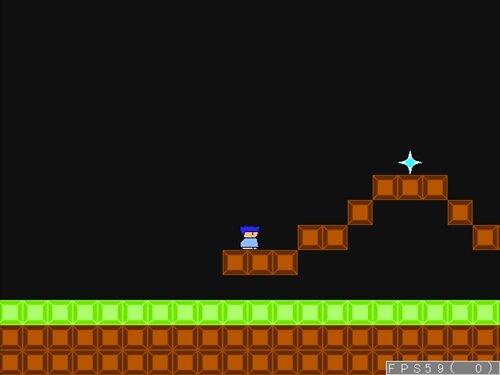 かなり激しい旅 Game Screen Shot1