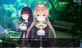 マヨイヒツジの果樹園体験版 Game Screen Shot5