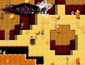 クーペリアンフィラソフィー Game Screen Shot4
