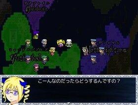 クーペリアンフィラソフィー Game Screen Shot5