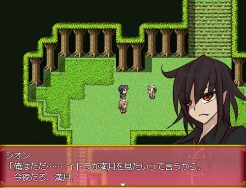 シオン Game Screen Shot1