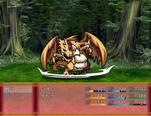 シオン Game Screen Shot3