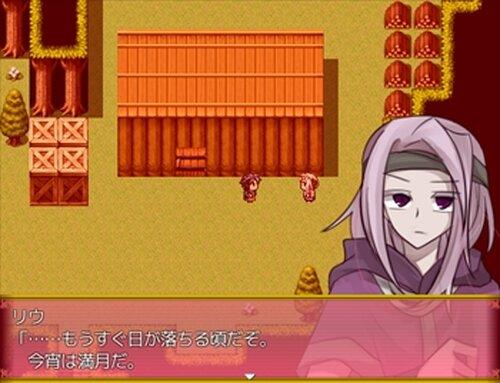 シオン Game Screen Shot4