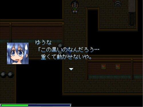 殺される恐怖 Game Screen Shot1
