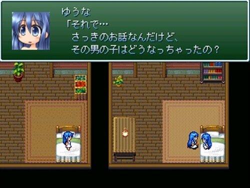 殺される恐怖 Game Screen Shot2