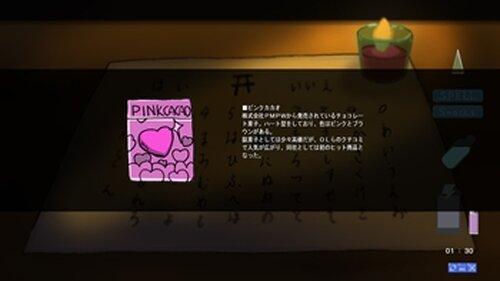 こっくりさん アルファ版 Game Screen Shot2