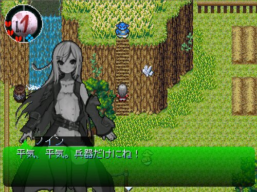 LEVEL 9 Game Screen Shot
