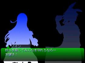 LEVEL 9 Game Screen Shot2