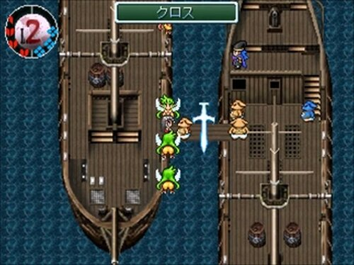 LEVEL 9 Game Screen Shots