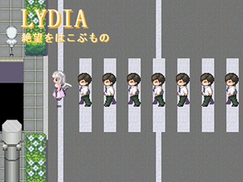 Lydia -絶望を運ぶもの- Game Screen Shots