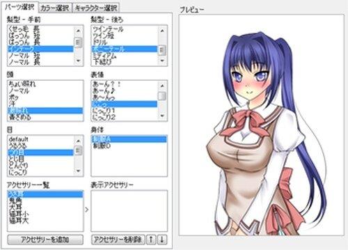 立ち絵製作ソフト Game Screen Shots