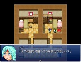 ツクスク運動会~スーパー徒競走編~ Game Screen Shot2