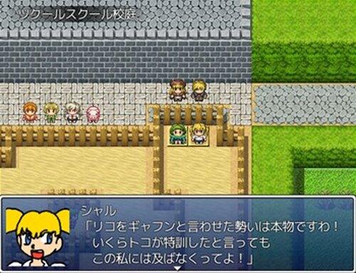 ツクスク運動会~スーパー徒競走編~ Game Screen Shot3