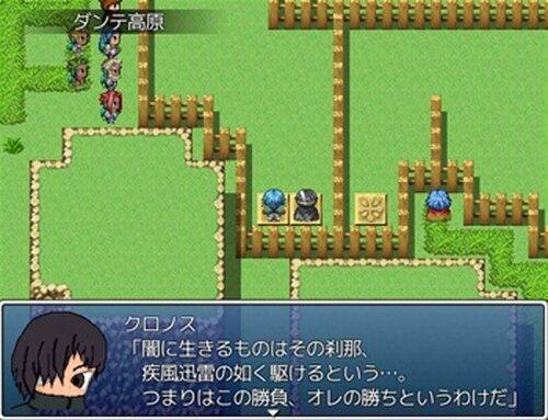 ツクスク運動会~スーパー徒競走編~ Game Screen Shot5