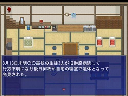 夢幻 Game Screen Shot3