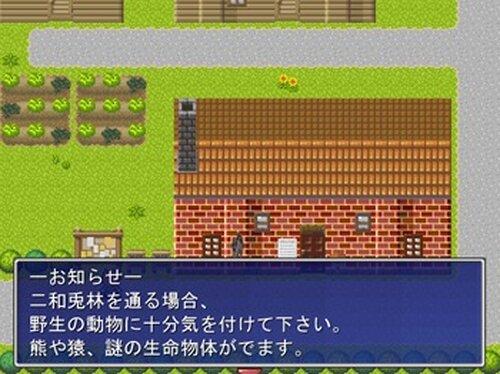 鍋のために!~人助けは本能的に~ Game Screen Shot4