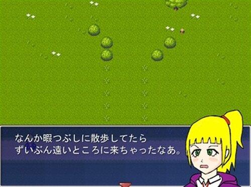 忘れられた館 ユリアの遭遇記 Game Screen Shot3