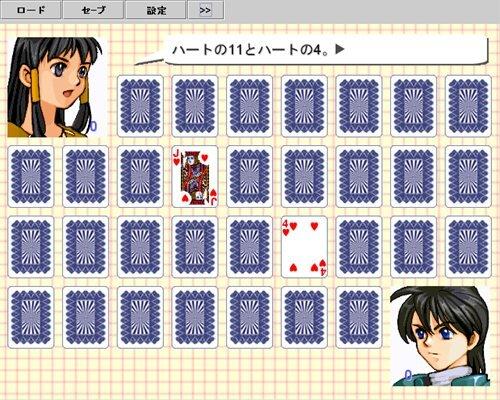 神経衰弱ゲーム Game Screen Shot1