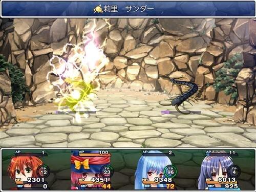 明日へのデュナミス Game Screen Shot1