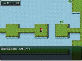 明日へのデュナミス Game Screen Shot2